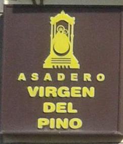 ASADERO VIRGEN DEL PINO